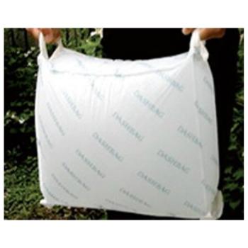 スーパーダッシュバッグ 10枚 吸水性土嚢(水で膨らむ) 2分間の吸水で20kg膨張/取っ手付き/破れにくい不織布使用/緊急時/水害対策/土のう/台風対策/災害時/送料無料