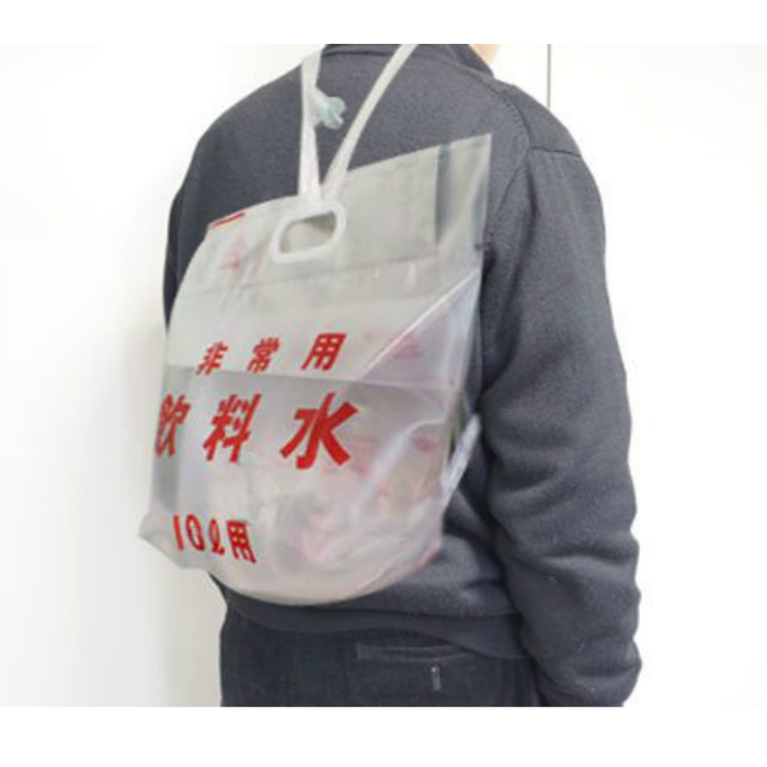送料無料 ウォーターバッグ 非常用飲料水袋(背負い式) 10L用 防災グッズ 送料無料 ウォーターバッグ 非常用飲料水袋 背負い式 10L用 防災グッズ
