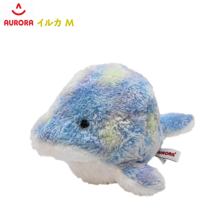 オーロラワールド AURORA WORLD 海の生き物 10%OFF ショッピング アクアキッズ ブルー M イルカ ぬいぐるみ