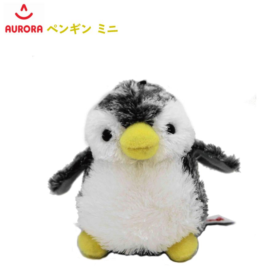 オーロラワールド AURORA WORLD 海の生き物 ペンギン 卸直営 ミニ ぬいぐるみ 未使用 アクアキッズ