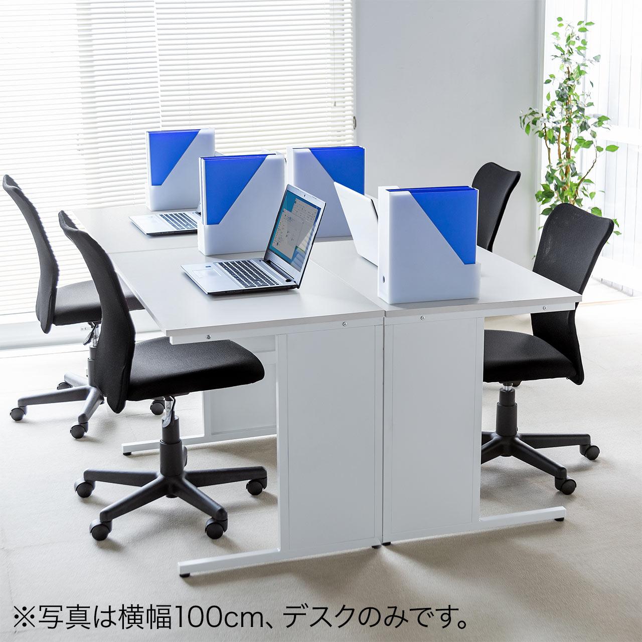 スチールデスク オフィスデスク 平机 パソコンデスク 事務机 ホワイト W1200mm D600 ホワイト