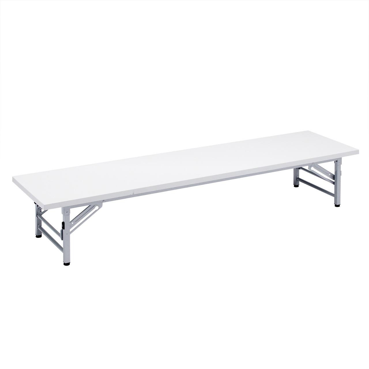 【送料無料】会議テーブル ロータイプ 幅180cm×奥行45cm×高さ33cm 折りたたみ 座卓 ホワイト 木目 会議用テーブル 会議机 [100-FD008]