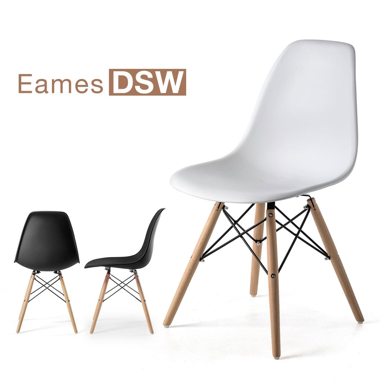Eames ミッドセンチュリー 往復送料無料 名作 お手頃 ジェネリック家具 ダイニングチェア イームズ 木製脚 引き出物 イームズチェア DSW シェルチェア リプロダクト品 150-SNCG03