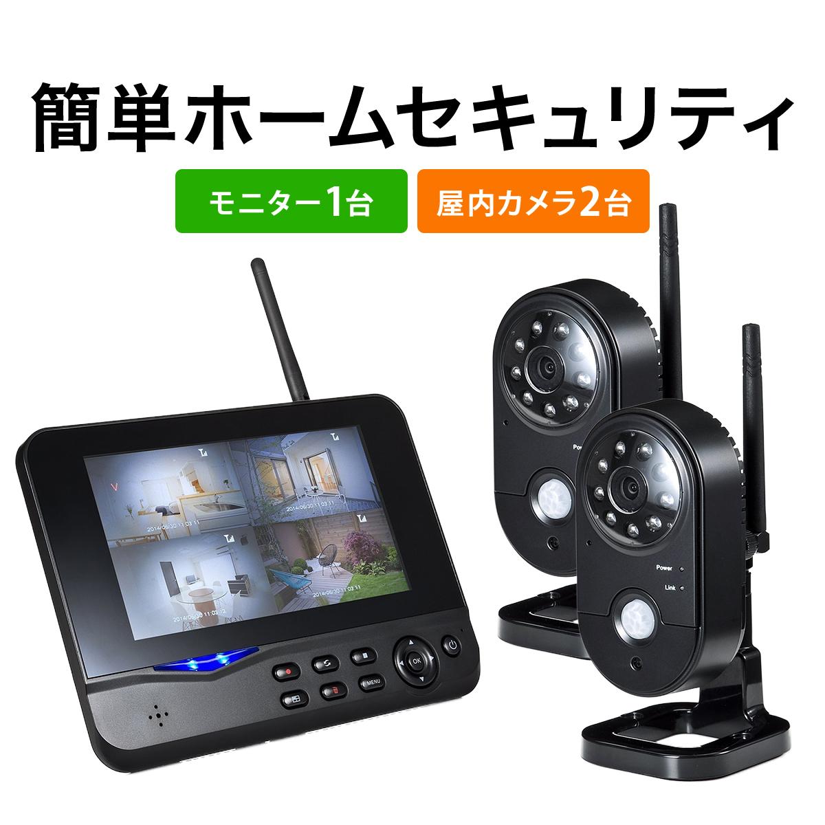 ワイヤレス 防犯カメラ カメラ2台 モニター1台 セット 2台 SDカード USBメモリー 録画 夜間 暗闇 暗視 動体検知 人体感知 監視カメラ