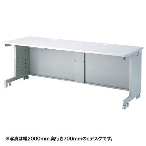 オフィスデスク 国産オーダーデスク eデスク Sタイプ 幅200cm×奥行80cm [ED-SK20080N]