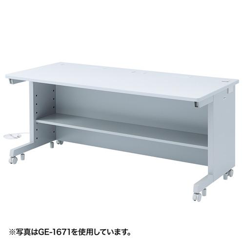 オフィスデスク GEデスク 幅140cm×奥行80cm 日本製 [GE-1481]
