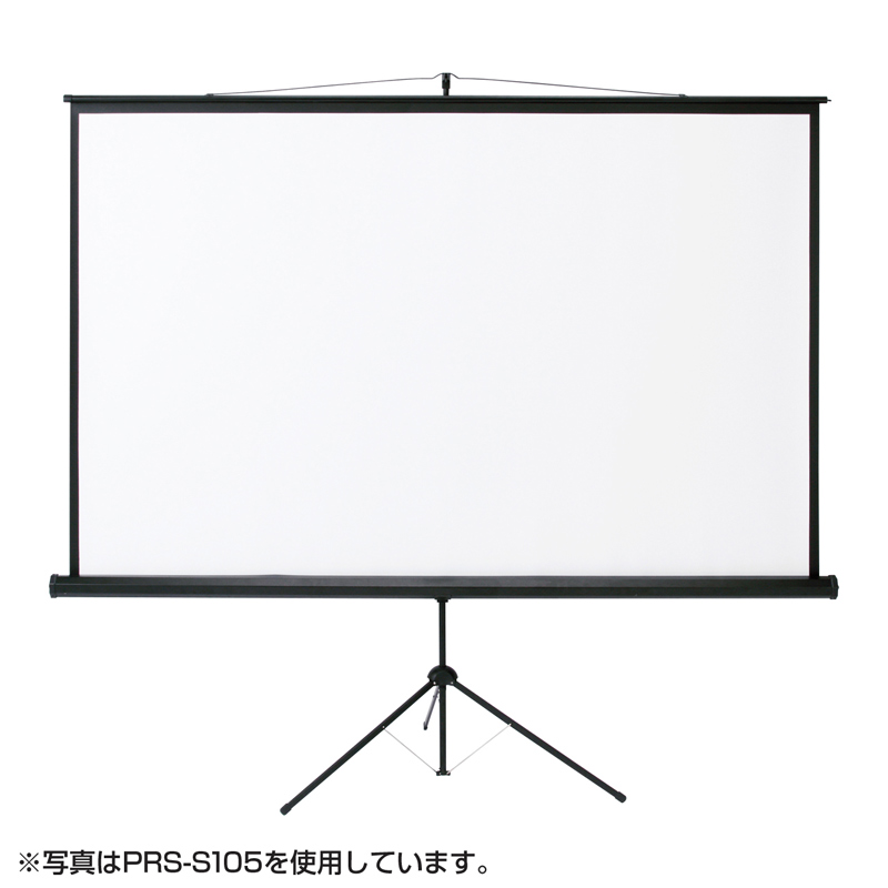 プロジェクタースクリーン 85インチ相当 床置き 三脚式