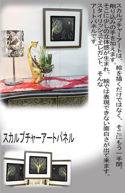 【送料無料】木彫りアート ウッドスカルプチャー 森と鳥 3枚セット ウッドアートパネル モダン 絵画 壁掛け 木製 アジアン雑貨 インテリア 45×45