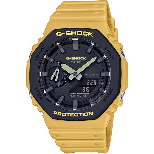 【カシオ】G-SHOCK カーボンコアガード構造 Utility Color 腕時計 メンズ ★ GA-2110SU-9AJF【新品】