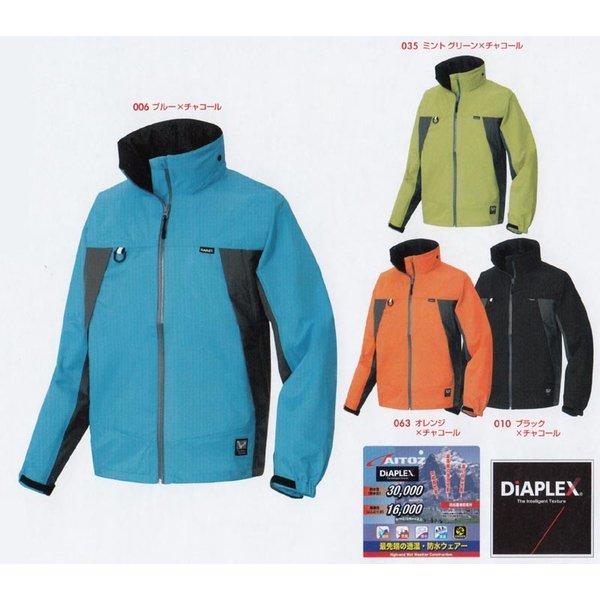 AZ-56301 全天候型ジャケットSALEセール