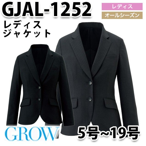 GROW・グロウ GJAL-1252 ジャケット SUNPEXIST・サンペックスイストSALEセール