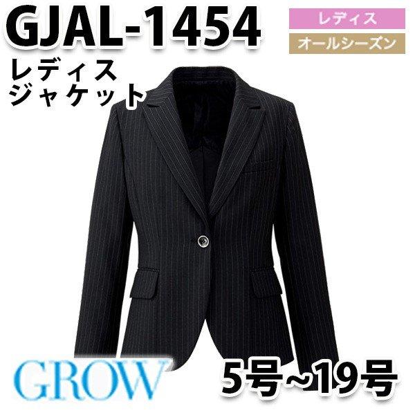 ジャケット SUNPEXIST・サンペックスイストSALEセール GJAL-1454 GROW・グロウ