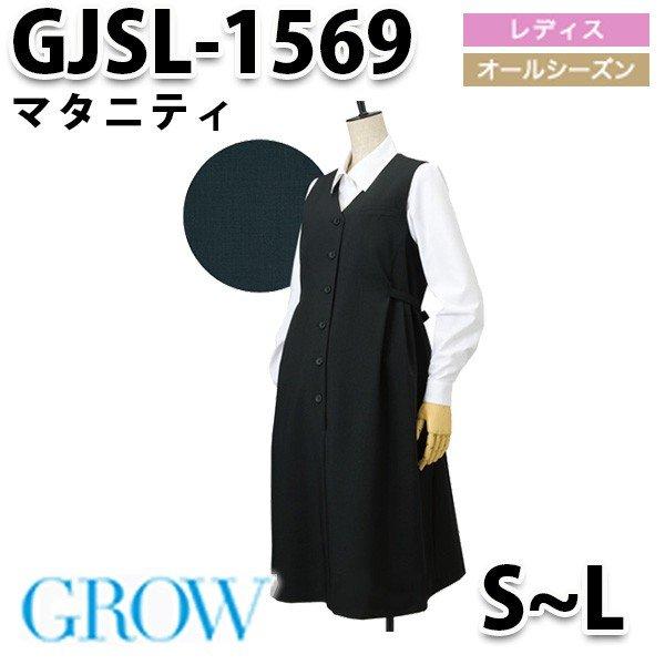GROW・グロウ GJSL-1569 ジャンパ-スカ-ト SUNPEXIST・サンペックスイストSALEセール