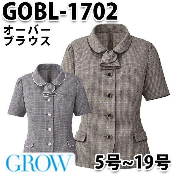 GROW・グロウ GOBL-1702 オーバーブラウス SUNPEXIST・サンペックスイストSALEセール