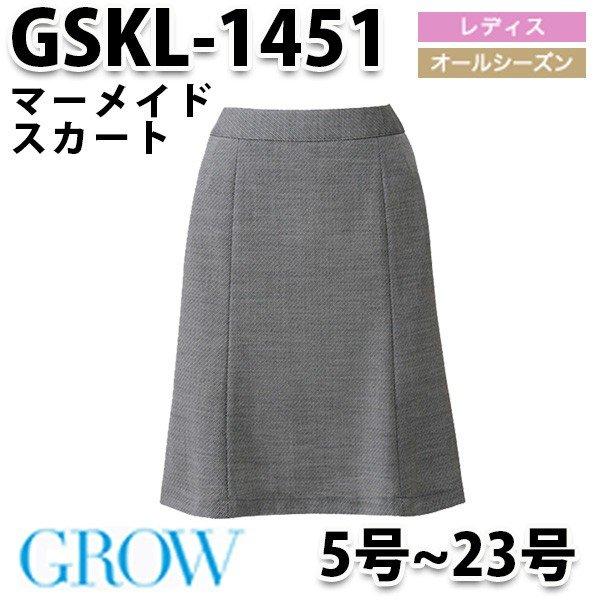 GROW・グロウ GROW・グロウ GSKL-1451 GSKL-1451 スカート スカート SUNPEXIST・サンペックスイストSALEセール, 作業服と安全靴のよしき:2fc1d2d3 --- rakuten-apps.jp