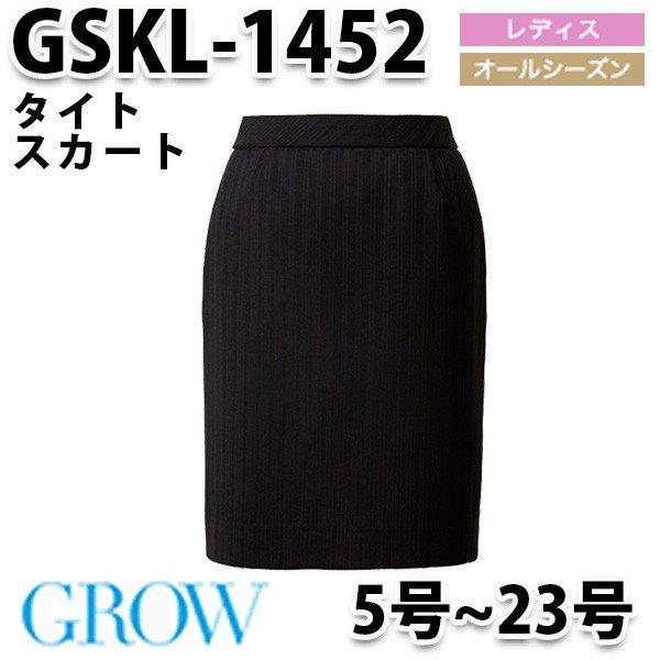 GROW・グロウ GSKL-1452 スカート SUNPEXIST・サンペックスイストSALEセール