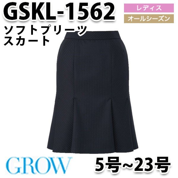 GROW・グロウ GROW・グロウ GSKL-1562 ソフトプリーツスカート GSKL-1562 SUNPEXIST・サンペックスイストSALEセール, メンズ ショップ イヌズカ:3b9b2781 --- rakuten-apps.jp