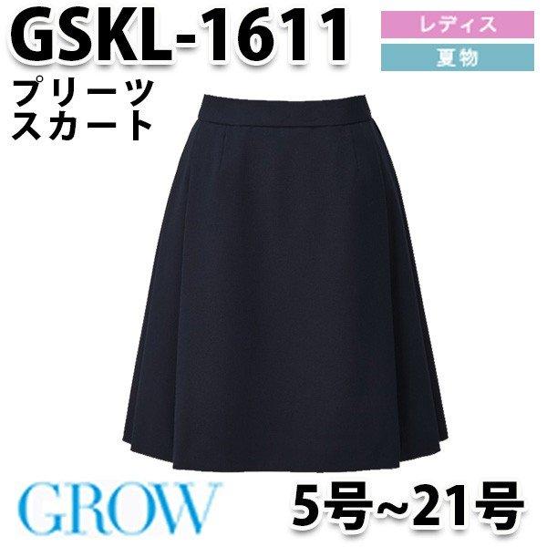 GROW・グロウ GSKL-1611 GSKL-1611 ソフトプリーツスカート SUNPEXIST・サンペックスイストSALEセール, ナカムラク:9454e888 --- rakuten-apps.jp