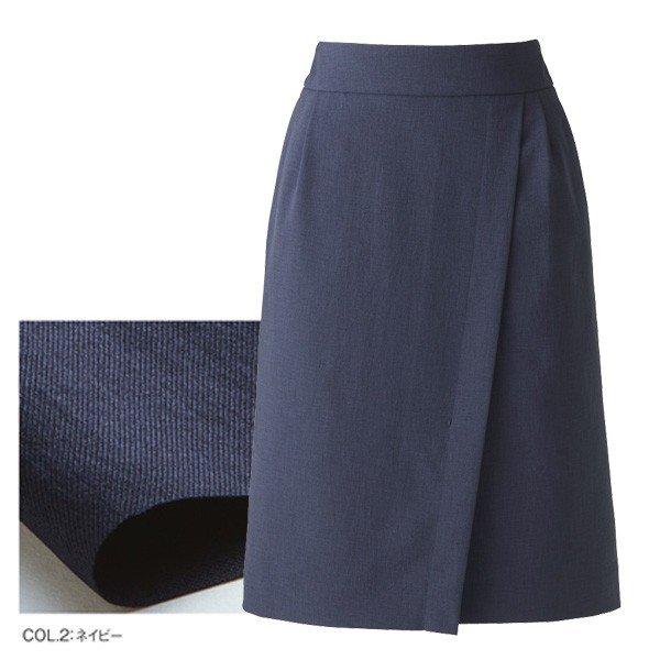 ESS775 スカート 23号 カーシーKARSEEエンジョイENJOYオフィスウェア事務服SALEセール8XNOknwPZ0