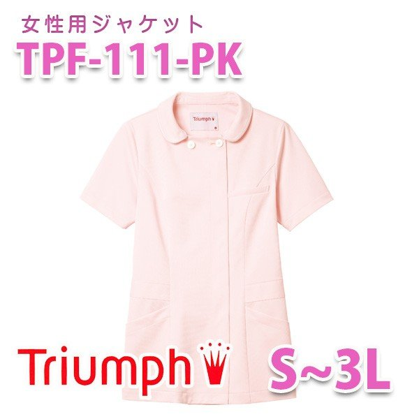 TPF111-PK ジャケット ピンク Triumph・トリンプ TPF-204-PKSALEセール