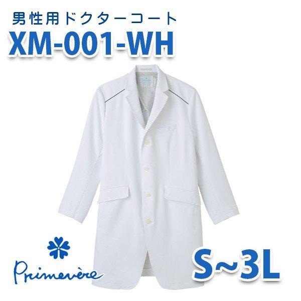 人気が高い XM001-WH ドクターコート ホワイト XM001-WH Nurse Nurse Sensation・ナースセンセーション ホワイト ST-305-PKSALEセール, COCOA インテリア雑貨:f738bf77 --- konecti.dominiotemporario.com
