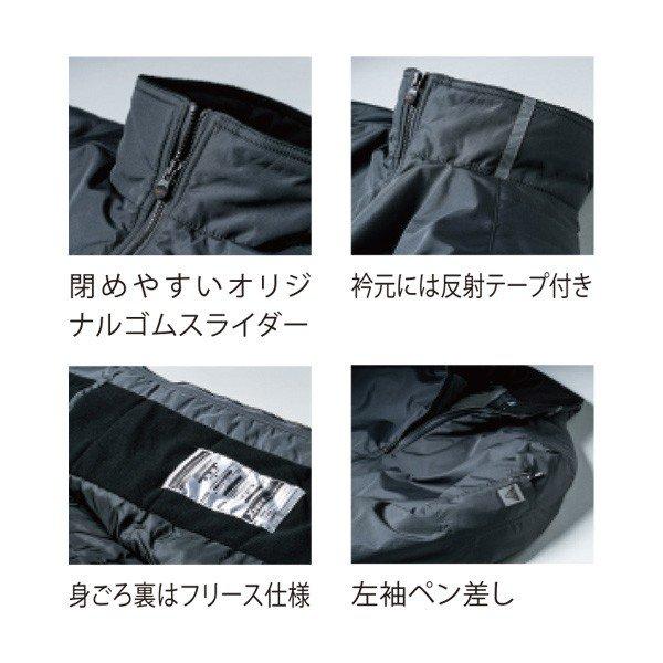 252 タフタ防寒ジャケット〈 SS~LL 〉XEBEC ジーベックSALEセール76fybg