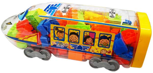 4月3日(土)AM9:00タイムセールスタート!【 おもちゃ ブロック 組み立て トレイン型ケース お片付け 大きいブロック 】 【エントリーでポイント5倍9/19~24】GO!GO!ブロックトレイン