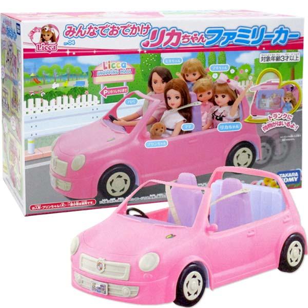 おもちゃ 超特価SALE開催 リカちゃん 家族で乗れる乗り物登場です ファミリーカー LF-04 みんなでおでかけ マーケティング