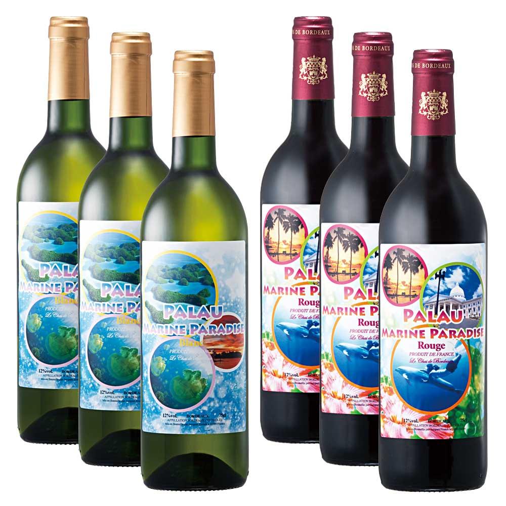 [5000円以上で送料無料]パラオお土産 | パラオワイン 赤白 各3本セット【917746】