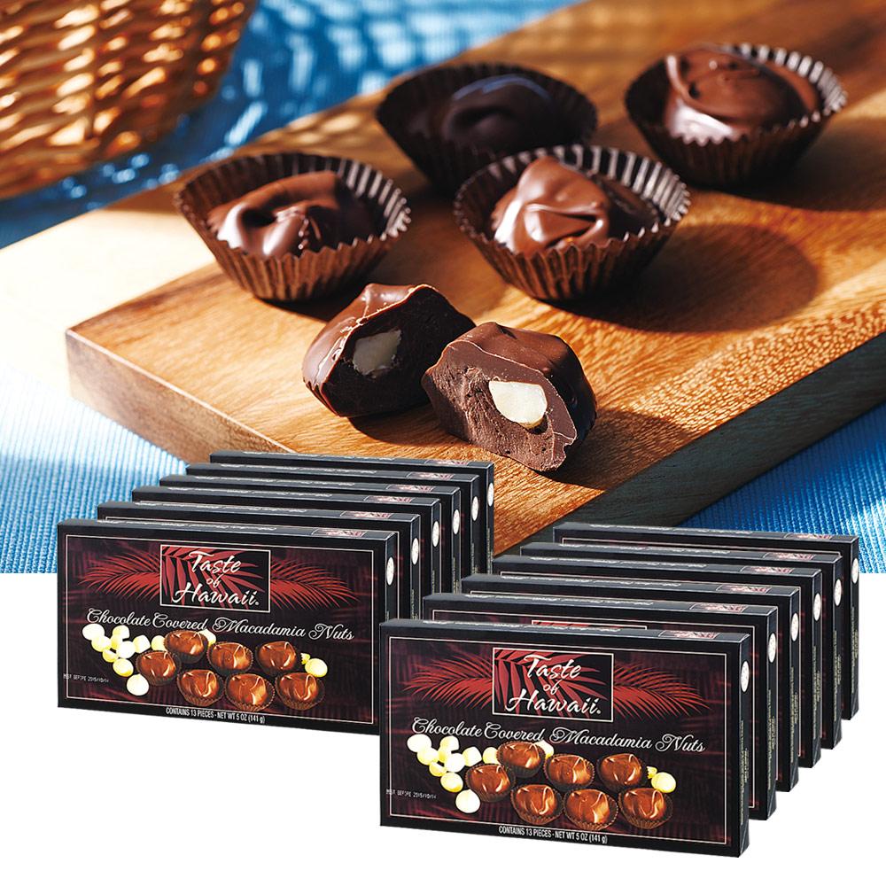 [送料無料] ハワイお土産 | テイストオブハワイ マカデミアナッツチョコレート 12箱セット【203048】