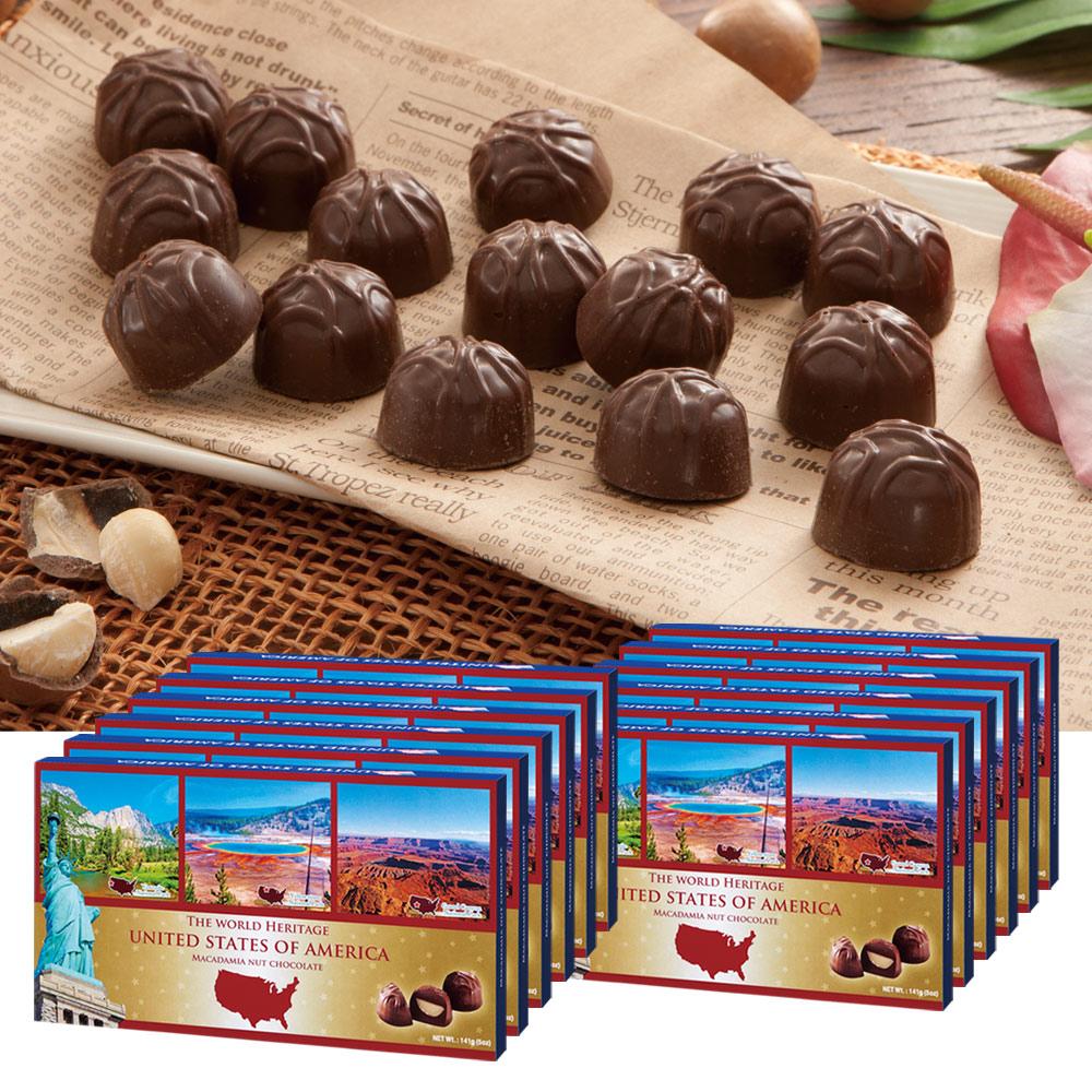 [送料無料] アメリカお土産   アメリカ世界遺産チョコレート 12箱セット【182003】