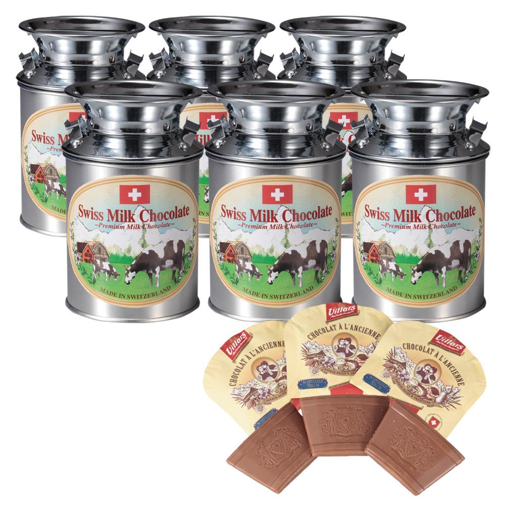 [送料無料] スイスお土産   スイス ミルク缶チョコレート 6缶セット【191223】