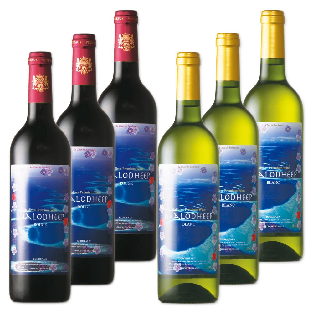[送料無料]モルディブお土産 | モルディブ 赤白ワイン 各3本セット【903912】