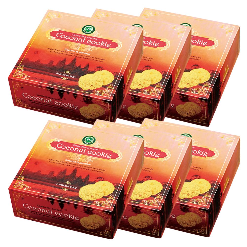 [送料無料] カンボジアお土産 | アンコールワット ココナッツクッキー 6箱セット【196092】