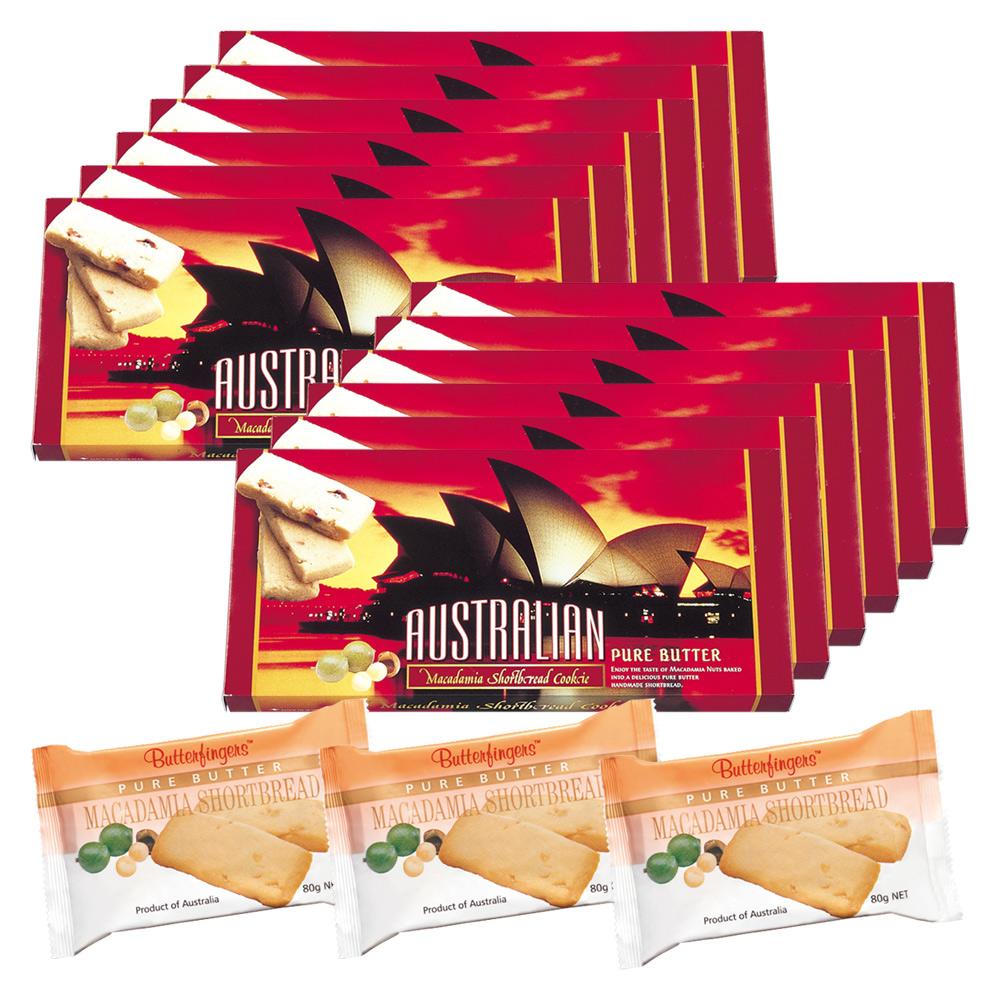 [送料無料] オーストラリアお土産   オペラハウス マカデミアナッツ ショートブレッド 12箱セット【185006】