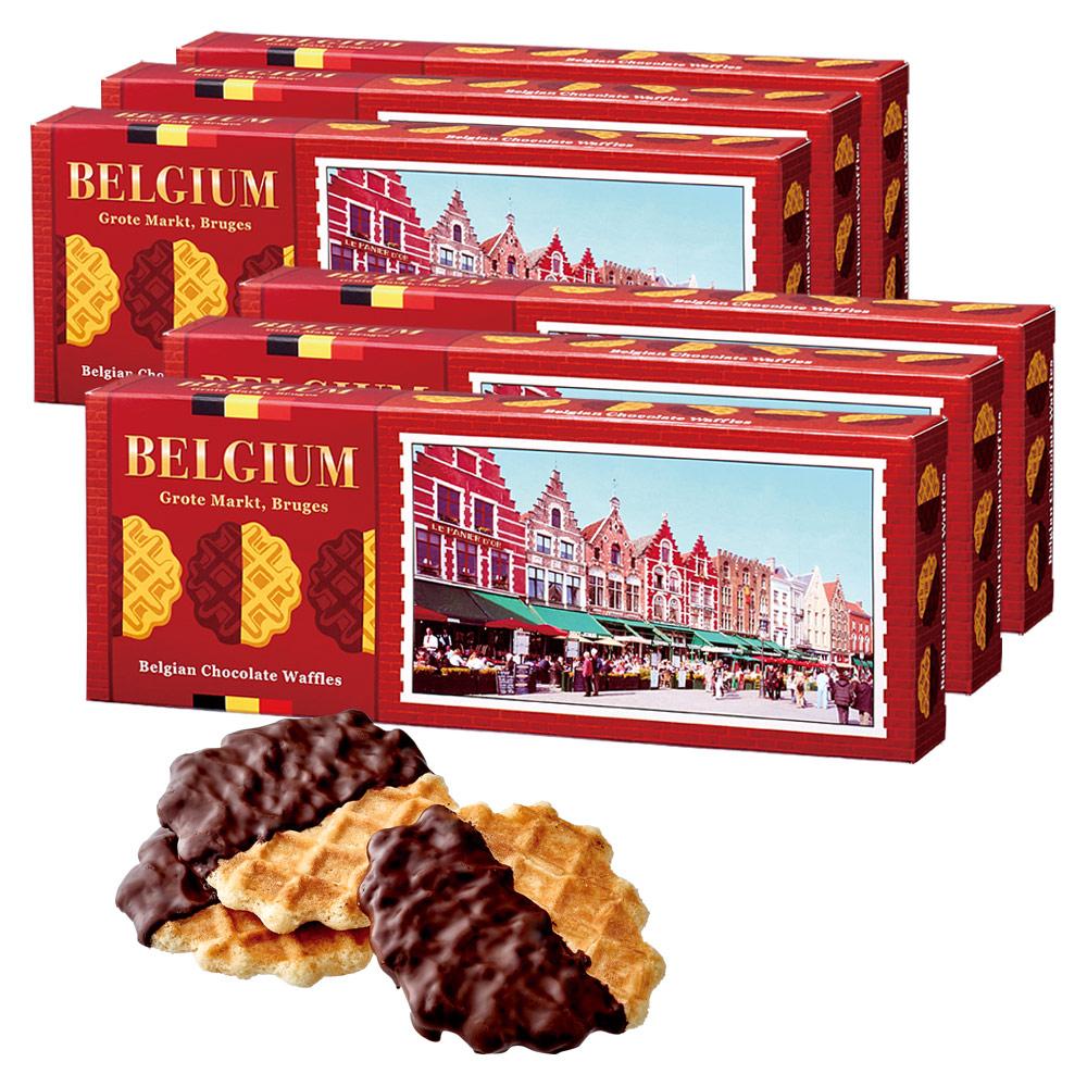 [送料無料] ベルギーお土産 | チョコがけワッフルクッキー6箱セット【191219】