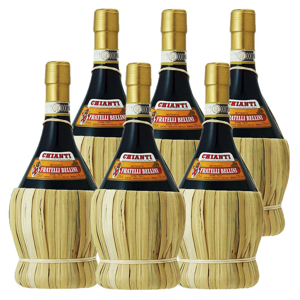 [送料無料] イタリアお土産   ベリーニ キアンティ フィアスコボトル 赤ワイン やや重口 6本セット【R91029】