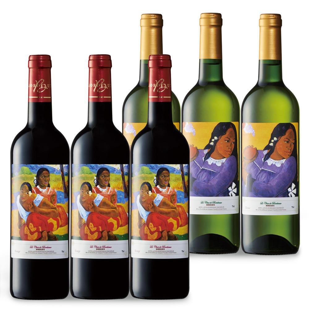 [送料無料]タヒチお土産 | ゴーギャン 絵画ラベル ワイン 赤白各3本セット【991058】