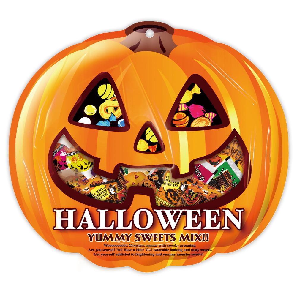 ハロウィーン 信憑 キャンディ クッキー 詰め合わせ お菓子セット 時間指定不可 ハロウィン 5400円以上で送料無料 お菓子 スイーツミックス パンプキンシェイプ 105556