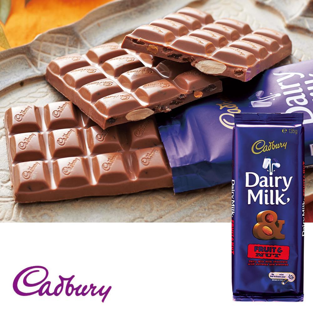 Australia souvenirs | Cadbury daily milk chocolate fruits & nuts 1