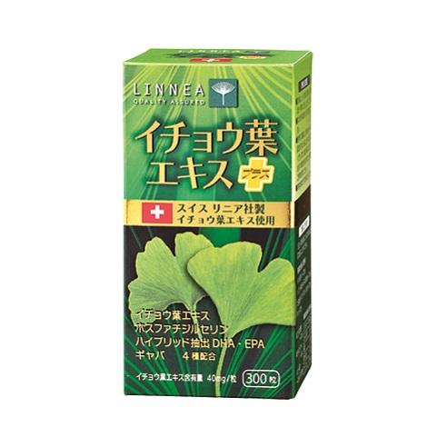 DHA EPA【イチョウ葉エキスプラス】300カプセル