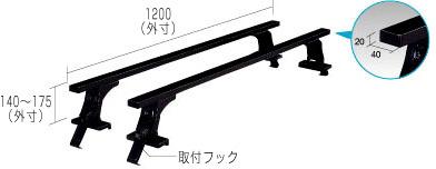 ROCKY(ロッキー)SGR-09ルーフキャリア専用タイプ(スチール+ペイント)プロボックス、サクシード(NPC50系), RIZING:05386109 --- reifengumi.hu