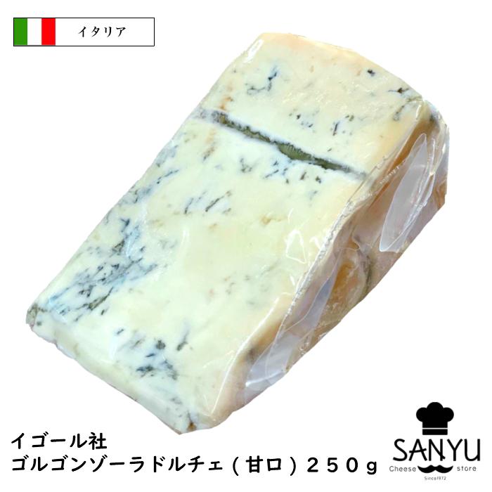 三大ブルーチーズ(青カビ)の一つ。クリーミーで食べやすい。当店(国内)加工しております。  イゴ-ル ゴルゴンゾ-ラ ドルチェ 250gカット(250g以上お届け)(IGOR)(Gorgonzola Dolce)(甘口) - nutranuggets.it