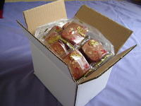 Economical eggs peanut crackers box ( 2 pieces x25 bag )