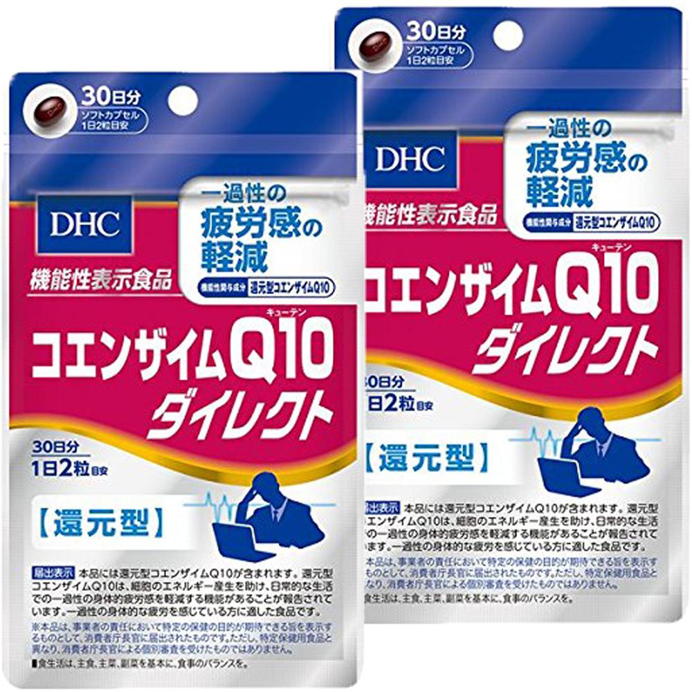 DHC コエンザイムQ10ダイレクト 30日分×2個セットサプリメント 疲労 ストレス 健康 正規品送料無料 サプリメント 30日分×2個セット 新作 人気 送料無料