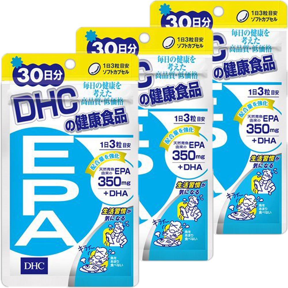 在庫一掃売り切りセール DHC 迅速な対応で商品をお届け致します EPA 30日分 サプリメント 健康食品 送料無料 30日分×3個セット 送料無料新パッケージによる発送の場合があります