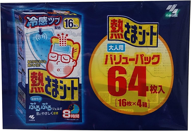 熱さまシート 入荷予定 記念日 大人用 16枚×4個 64枚 熱冷まし ひんやり 熱 プルプル お買い得 送料無料