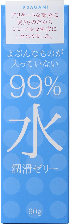 送料無料 潤滑剤ゼリー 女性用 超目玉 妊活情報プレゼント サガミ 99%水 潤滑ゼリー 60g入 ゼリー 妊活 ローション 不妊カウンセラーおすすめ 送料無料でお届けします 更年期 不妊 潤滑