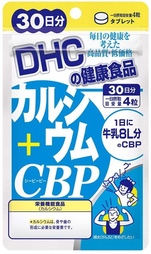 格安SALEスタート DHC カルシウム+CBP 30日 送料無料 カルシウムサプリ 男性 女性 サプリメント ビタミンカルシュウム カルシウム カルシュウム ビタミン チュアブル サプリ 推奨 チュアブルサプリ カルシウムサプリメント ディーエイチシー 子供用サプリメント