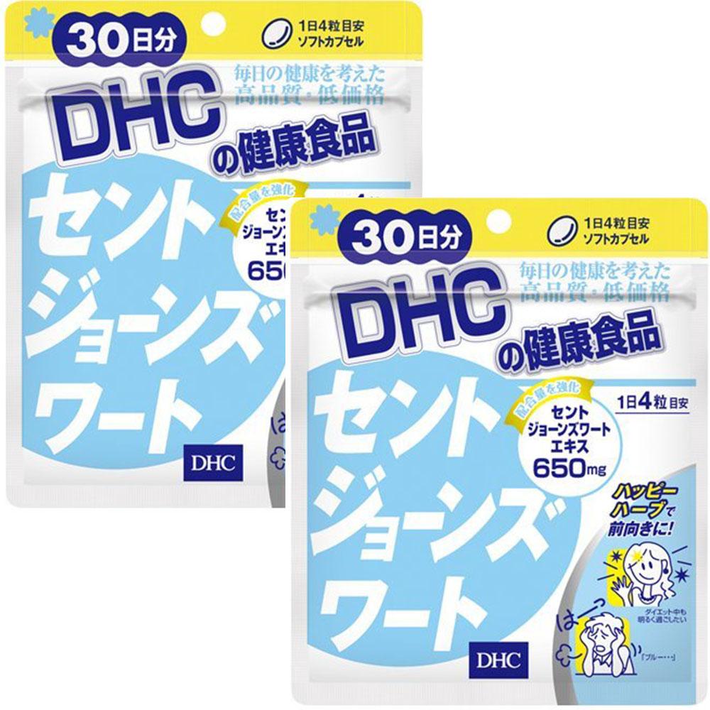 DHC セントジョーンズワート30日分 営業 商い 2個セット 送料無料